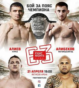 Fight Nights Global 63